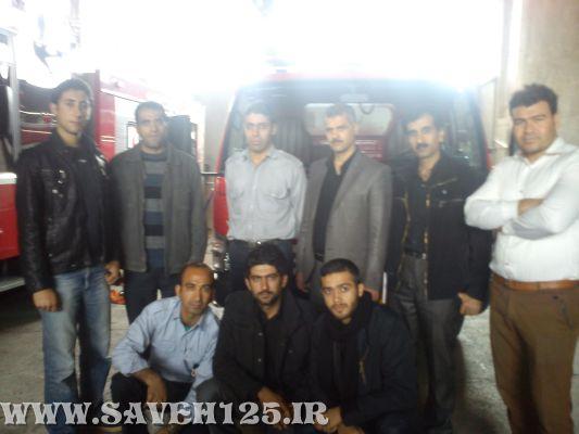 http://saveh1.persiangig.com/image/firestation/atashneshani-chah-18-9-92/Untitled-7.jpg
