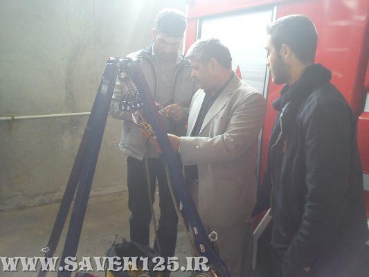 http://saveh1.persiangig.com/image/firestation/atashneshani-chah-18-9-92/pic1.jpg